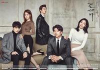 哪些韓劇比較好看?