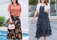 胖人適合穿什麼裙子?