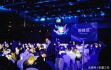 2016騰訊互動娛樂發佈會現場視覺設計