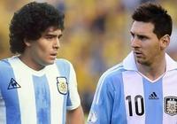 你認為馬拉多納、梅西、貝利、羅納爾多誰才是天賦最高的足球運動員?