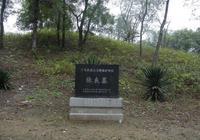 河南省蘭考縣的張良墓地