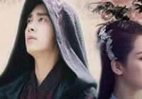 楊紫疑出演《鏡雙城》,與李易峰二度合作,朱一龍又實力陪跑了