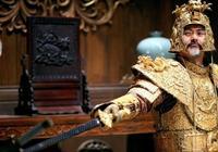 他考上進士,皇帝:長得太醜,回家種地,後來他滅了朝廷登基稱帝