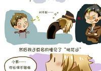 王者榮耀搞笑漫畫:大唐東遊記