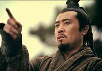 劉備臨死前給趙雲一項權力,趙雲沒聽明白,諸葛亮聽懂了卻不敢說