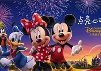 迪士尼造夢者價值百萬的十誡,教你點亮神奇創意