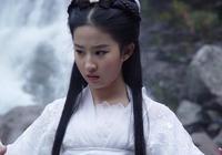 各種風格劉亦菲的照片,怎麼看都是美的