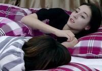 迪麗熱巴清晨起床被嚇哭,發現床上有一個人,說到:你是誰?