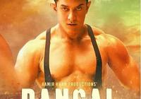 印度媒體報道阿米爾·汗電影遭萬達抵制!票房衝破3億,萬達死挺