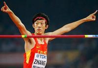 斯洛伐克田徑賽,中國名將張國偉跳高第四
