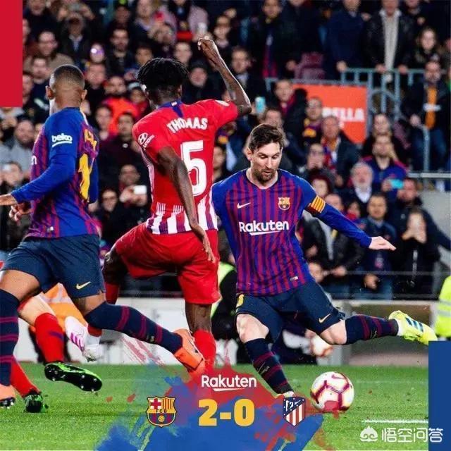 巴薩2-0馬競,梅西進球前明明可以傳蘇亞雷斯或馬爾科姆,為何非要選擇自己將球打進?