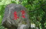 風景圖集:廣東惠州羅浮山