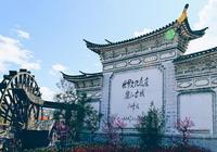 中國四大古城,為何只有云南麗江火爆全國,其他地方差在哪?