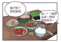 漫畫:送給兒子的禮物!