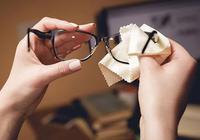 眼鏡布,到底能不能用來擦眼鏡?什麼才是擦眼鏡的正確姿勢?