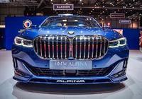 日內瓦車展實拍,超級豪華房車阿爾賓娜B7,600馬力V8