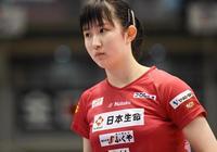 伊藤美誠被總教練蓋章日本一姐,日本人卻為何偏愛早田希娜?