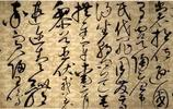 傳世經典:中國歷史上最有才華的帝王,宋微宗趙佶書畫作品欣賞