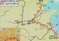 隋唐大運河?