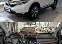24萬全款到底買CRV混動、途觀L330豪華、昂科威28T豪華哪一個?求大神解答?