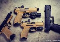 123張HK公司槍械圖集,軍事組圖看個夠!