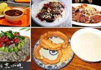 北京菜將成為中國第九大菜系,誰最能代表北京菜?