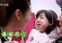《爸爸去哪兒5》媽媽團空降,小泡芙真情流露,小山竹語出驚人!
