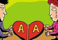結婚後,老公要求跟我AA制,這樣做合理嗎?