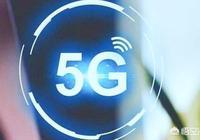 5G就要來了,5G是什麼概念呢?