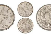 清末皇帝溥儀,宣統三年的錢幣不一樣意義