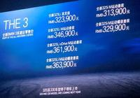 新寶馬3系的4點變化真香!售價31.39-36.39萬元,推薦中低配車型