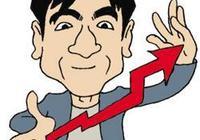 基金經理和分析師是什麼關係,基金經理會根據分析師的報告操作嗎?