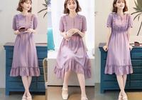 """2019年很流行穿""""紫色連衣裙"""",搭配平底鞋,最美又顯白~"""