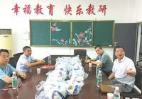 """江西聯盛足球俱樂部、九江市足協播撒足球""""種子"""""""