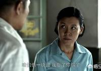 怎樣評價劉琳在《父母愛情》中飾演的江德華?