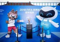 全球體育營銷TOP10|vivo成未來兩屆世界盃贊助商