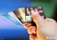 為什麼要用信用卡?你有哪些使用技巧?