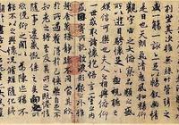 為什麼東晉王羲之、謝安會來紹興?