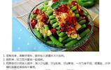 招待客人的九道菜,做法簡單又美味,學會倍有面!  