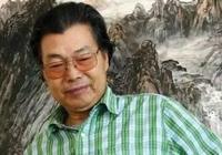 看山水畫大家王旭東教授