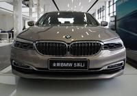 直接把A6L比下去 全新BMW 5系Li全面到店 內飾小7系