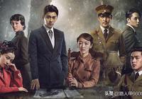張若昀闞清子《麻雀2》開機