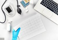 重大醫療事故的警示:術前為什麼要查乙肝、丙肝、梅毒、艾滋?