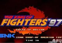 《拳皇98》比97版本更平衡,為何98在國內火爆程度完全比不上97?