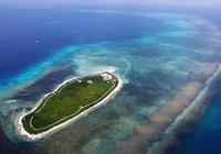 南海島礁之晉卿島