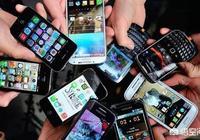 小米商城、京東回收的過時卡頓的舊手機是去賣還是去拆零件,你怎麼看?