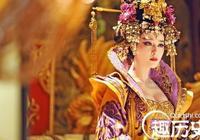 隋文帝因為什麼冷落三千宮黛而只獨寵皇后?
