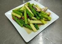 春季菜譜,蘆筍做法大全,營養豐富的健康食譜,動手吧
