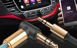 怎樣將手機導航同步到汽車顯示屏上?簡單一根線,輕鬆變大屏