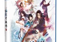 《仙劍奇俠傳6》PS4版公開更多中文遊戲畫面 現已開放預購